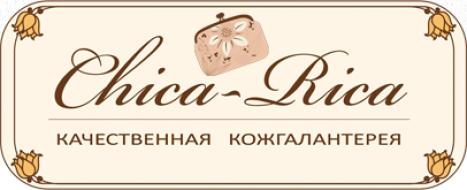 Chica-Rica - интернет-магазин качественной кожгалантереи.